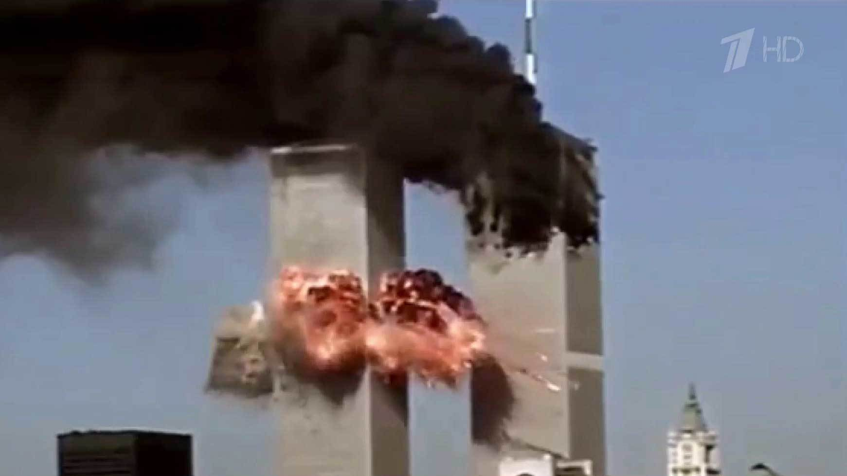 an introduction to the history of the world trade center catastrophe