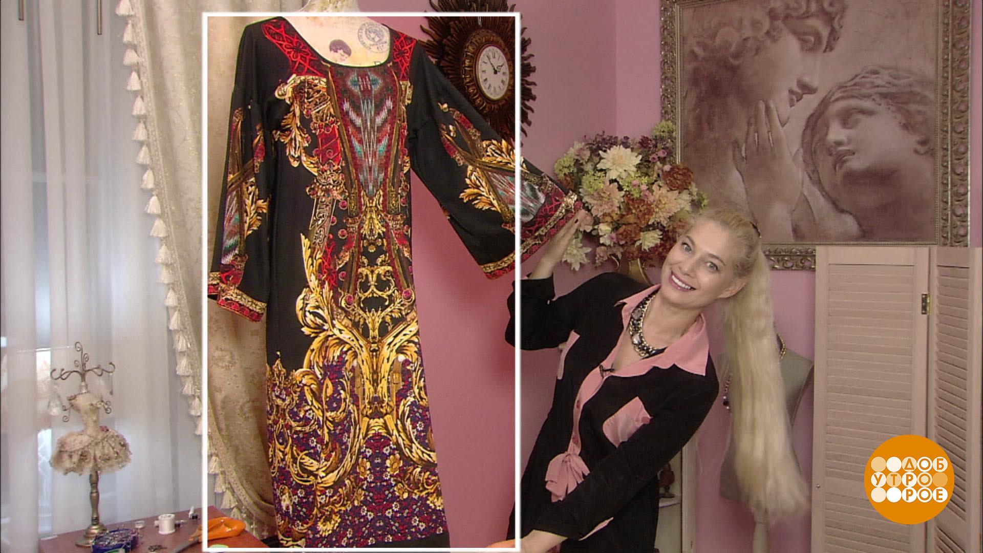 Слишком короткое платье тины кароль
