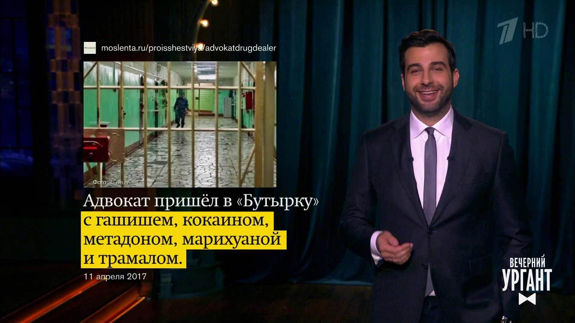 Россия москва новости о украине сегодня