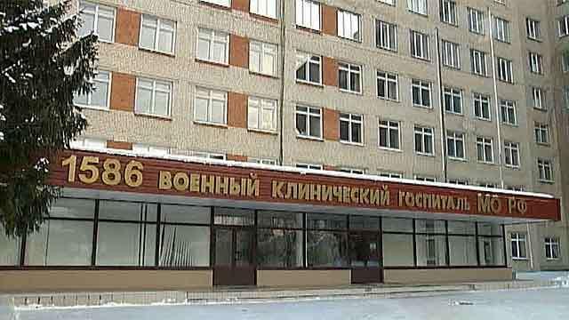 скачать игру госпиталь на русском языке