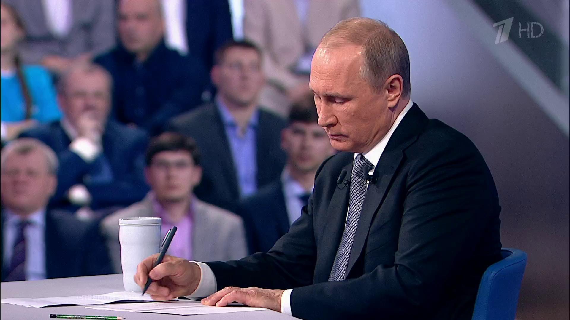 Картинки по запросу пресс конференция путина 2016