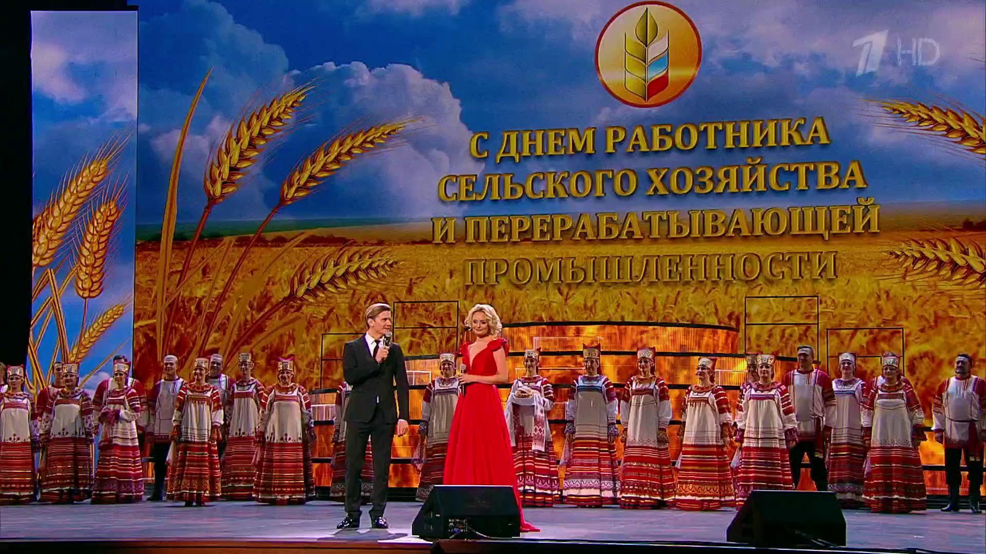 онлайн концерт в кремле день святого валентина 2016
