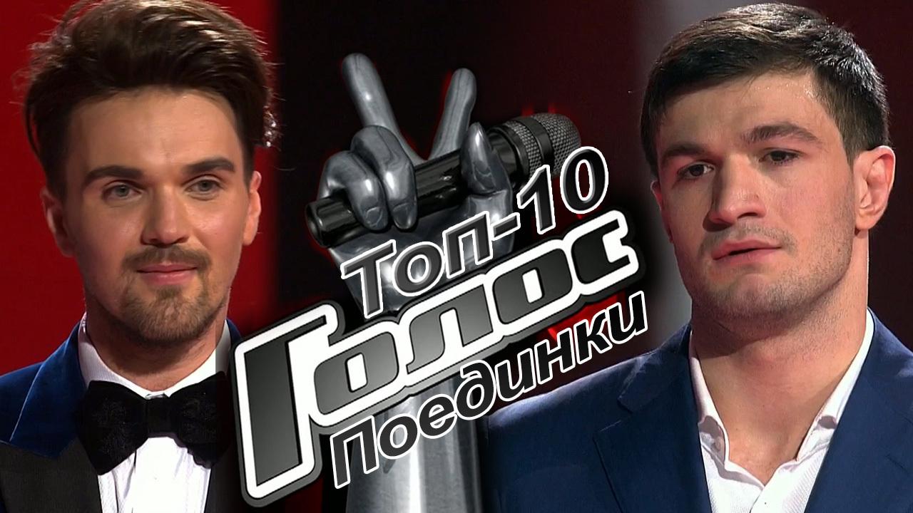 Голос 4 сезон  Выпуски 117 Финал 25122015  Россия