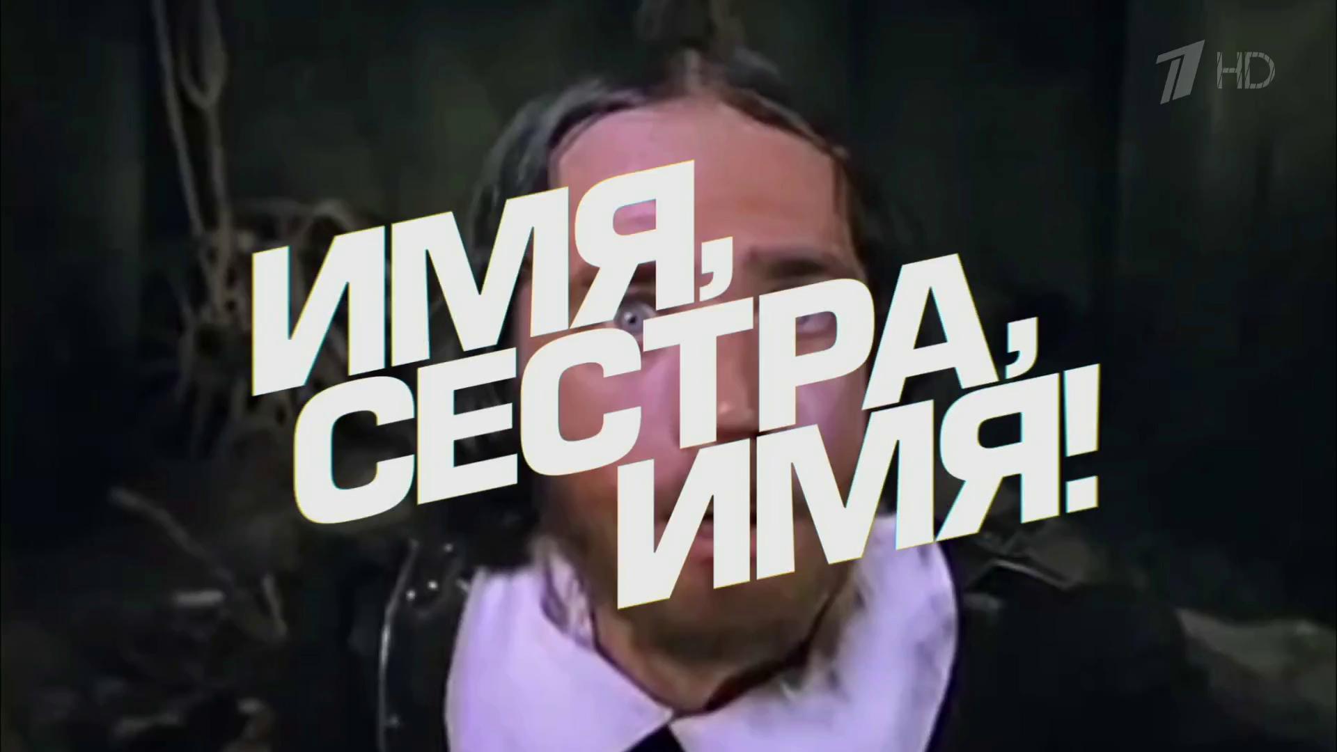 Первый канал  tvrossiaru