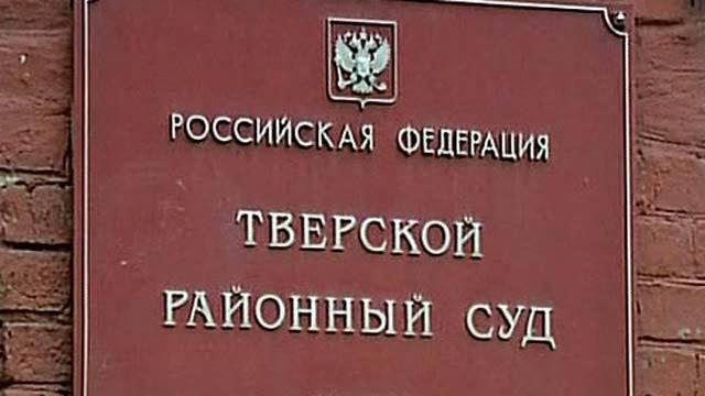 Судебные органы гМосквы  mosgorsudru