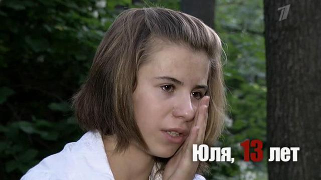 Порнофото траха с девочкой фото 429-101
