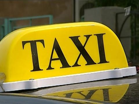 какой зауон вступает с 1 маота для нелегальных таксистов