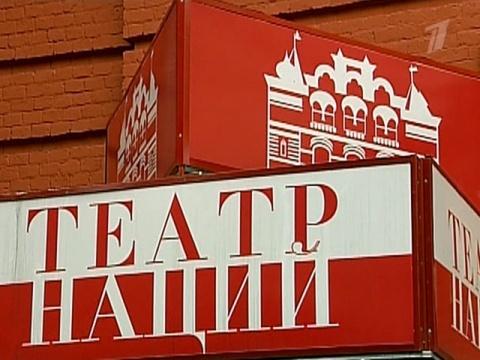 Официальный сайт Театра на Таганке
