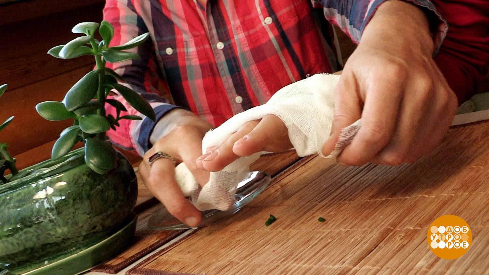 Пластырь от псориаза нежная кожа купить в москве