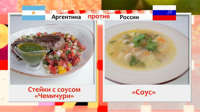 время обедать рецепты супов
