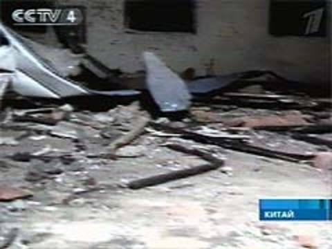 ВКитае взорвалась фабрика попроизводству фейерверков. Новости. Первый канал